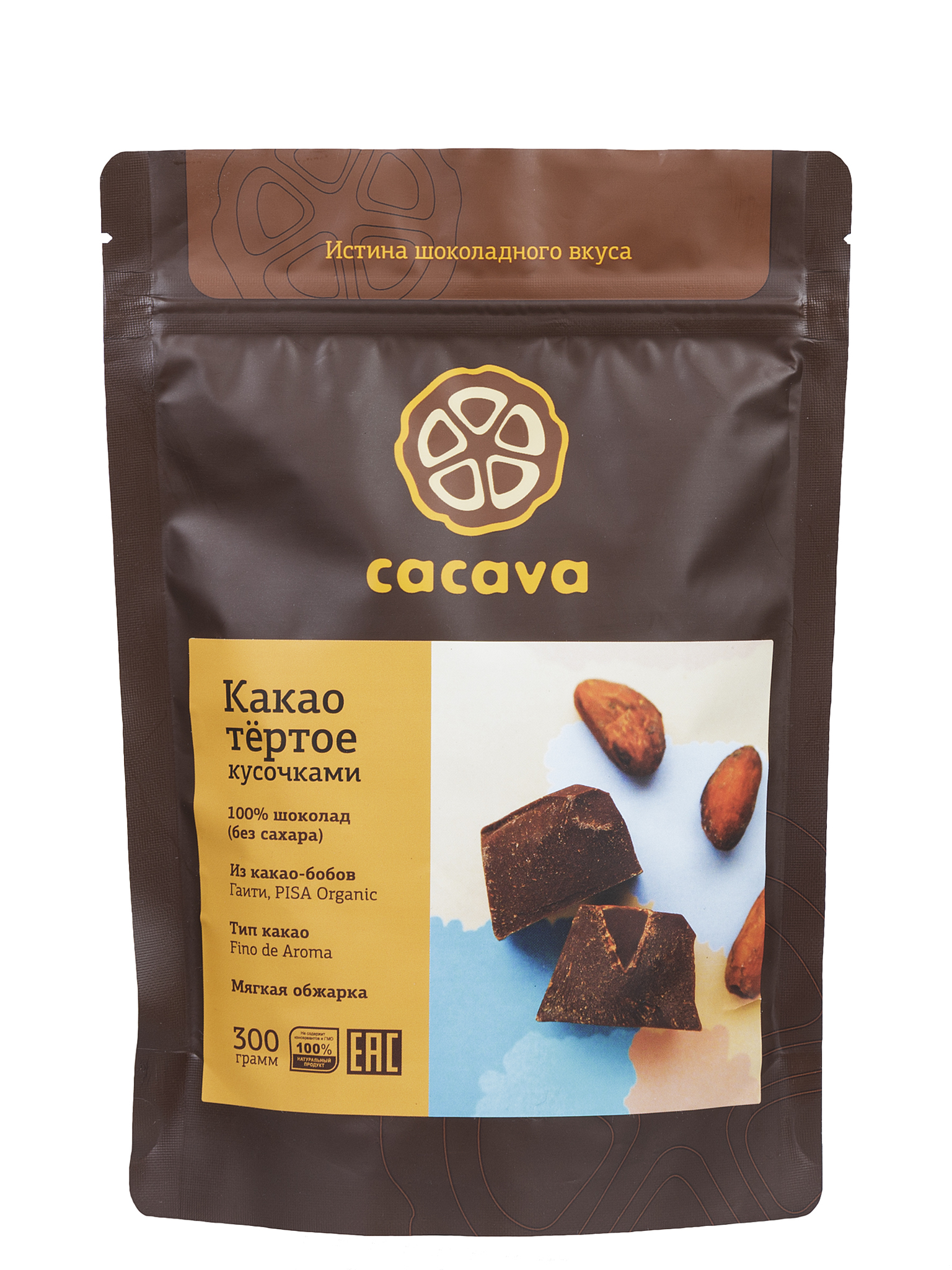 Какао тёртое кусочками (Гаити), упаковка 300 грамм