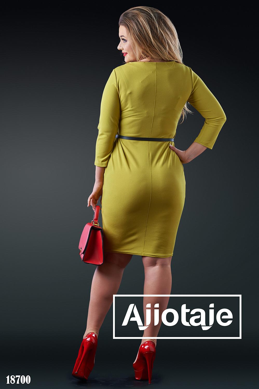 Платье миди горчичного цвета с украшением