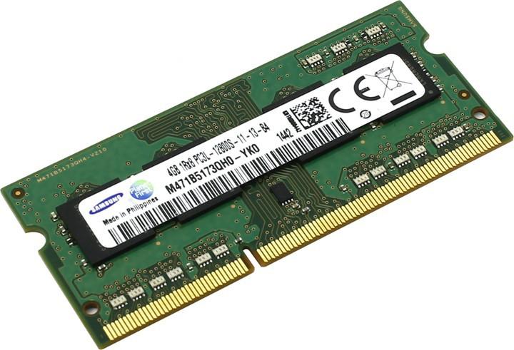 Модуль памяти Samsung (PC3-12800 4GB 1600MHz) для ноутбука