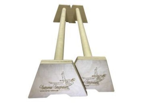 Gymnastics wooden bars (Parallettes) classic, 24mm