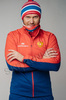 Утеплённый лыжный костюм Nordski Premium Patriot детский