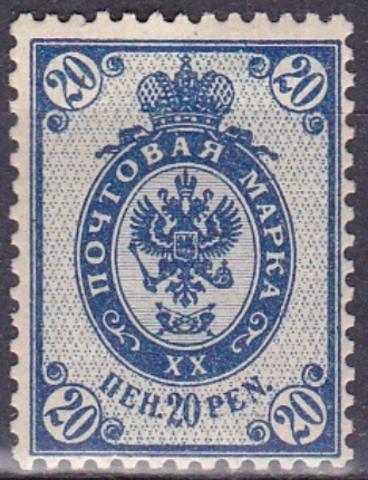 1901 №58AII *MH