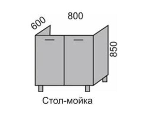 Стол-мойка МАРТА 800