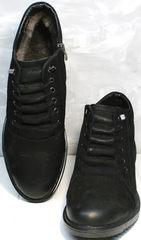 Ботинки натуральная кожа зимние мужские Luciano Bellini 71783 Black.