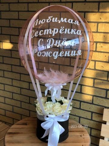 Цветы в коробочке и шар bubble #2999