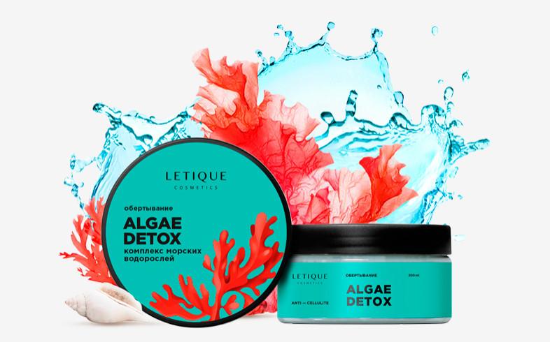 Обертывание Letique Cosmetics Algae Detox Комплекс Морских Водорослей 200 мл