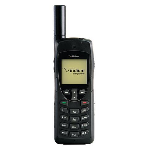 Аренда Иридиум 9555