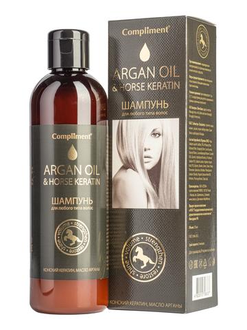 Compliment Argan Oil & Horse Keratin Шампунь для любого типа волос