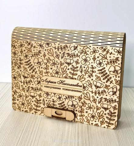 Деревянная Шкатулка-книжка именной подарок
