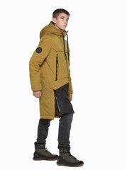 Куртка КД 1146 (C°): 0°- -20°