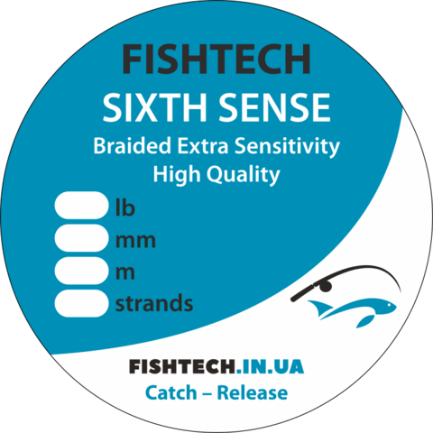 Шнур Sixth Sense FishTech  40 lb - 0.30 мм - 18.3 кг 4 жилы