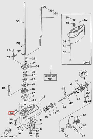 Сливная пробка для лодочного мотора T3 SEA-PRO (16-14)