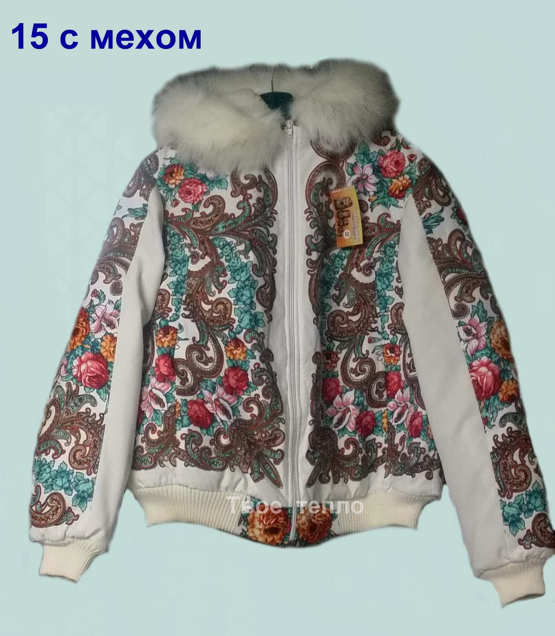 Детская куртка Матрешка
