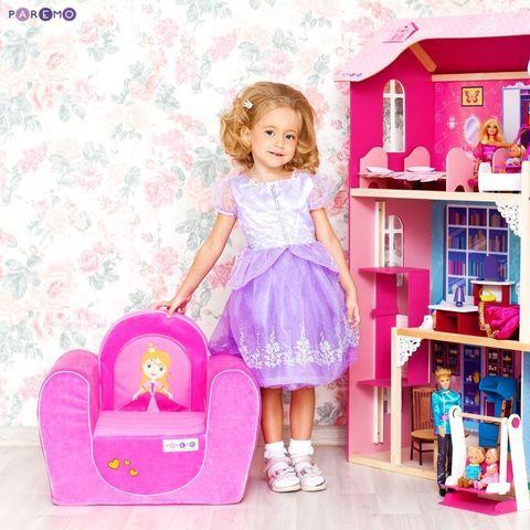 """Детское кресло """"Принцесса"""", цв. Розовый"""