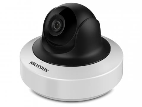 Видеокамера Hikvision DS-2CD2F42FWD-IWS