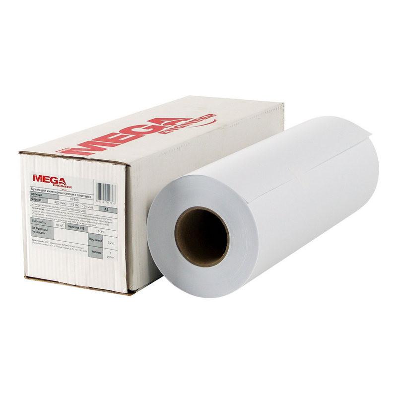 Бумага широкоформатная ProMEGA engineer InkJet 70г 420ммх175 76мм