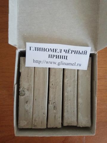 Глиномел Черный принц (Россия)