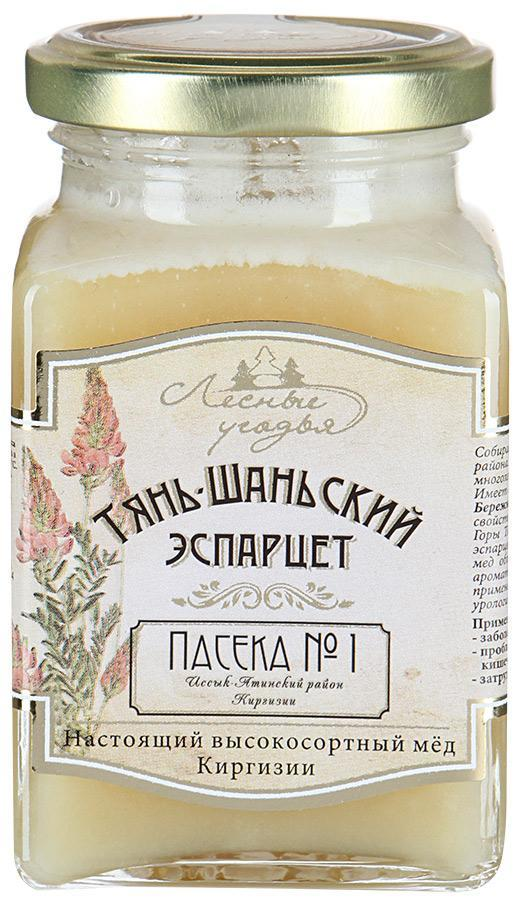 Мёд натуральный ЛЕСНЫЕ УГОДЬЯ Тянь-Шанский эспарцет [ст/бан 320]