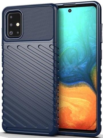Чехол Carbon для Samsung Galaxy A71 серия Оникс | синий