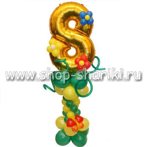 колонна из шаров с цифрой 8