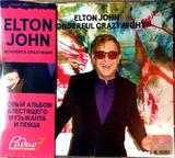 Elton John / Wonderful Crazy Night (RU)(CD)