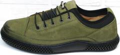 Cпортивные мужские туфли сникерсы для мужчин Luciano Bellini C2801 Nb Khaki.