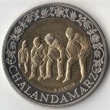 2003 P2969 Швейцария 5 франков Проводы зимы
