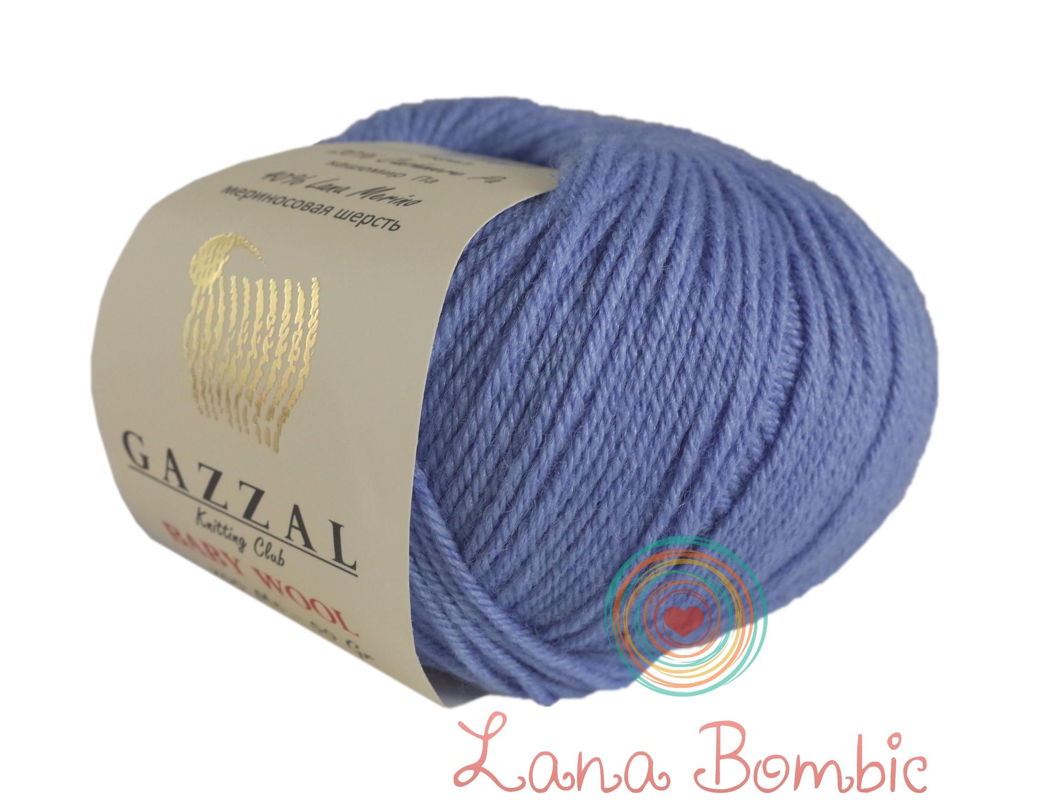 Пряжа Gazzal Baby Wool голубой 813