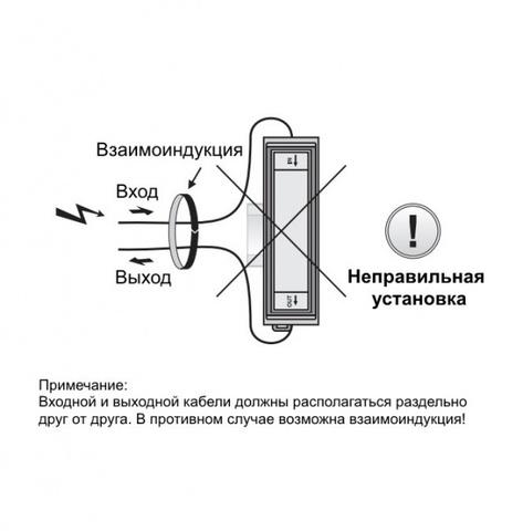 EcoNova-0285