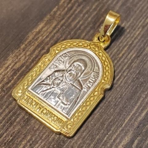 Нательная именная икона святой митрополит Петр с позолотой кулон