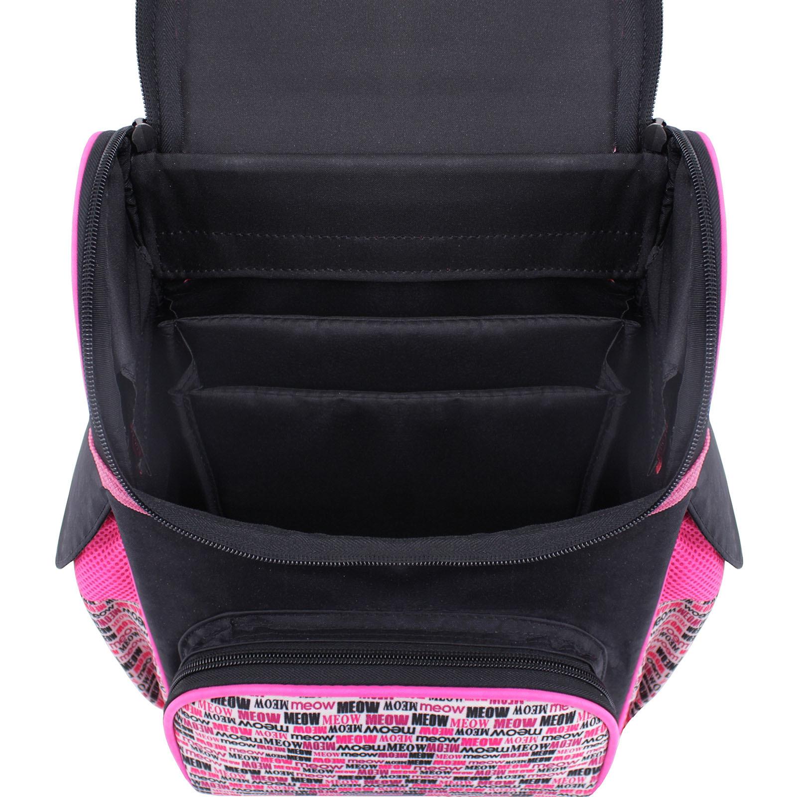Рюкзак школьный каркасный Bagland Успех 12 л. Черный 364 (00551702) фото 4