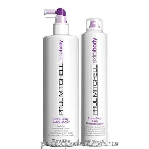 Paul Mitchell Extra Body Boost & Firm Finishing Spray - Набор