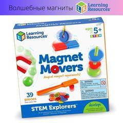 LER9295 Волшебные магниты STEM версия Learning Resources