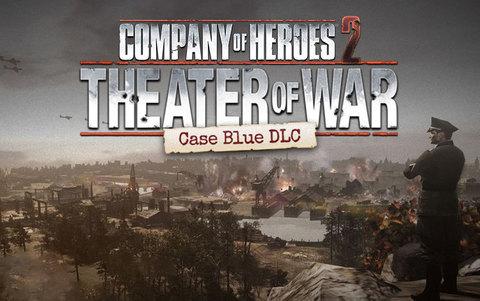 Company of Heroes 2 : Theatre of War - Case Blue DLC Pack (для ПК, цифровой ключ)