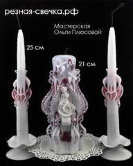 Семейный очаг Поцелуй Ангела  -  свадебный набор резных свечей