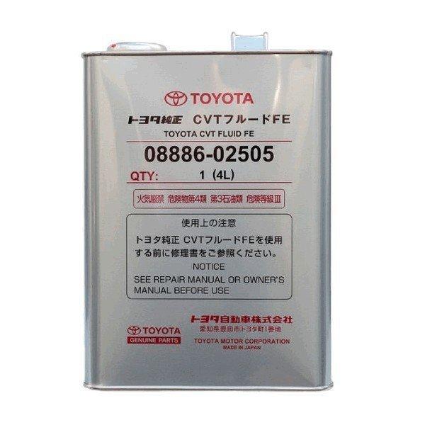 Toyota CVT Fluid TC - Трансмиссионная жидкость для вариаторов