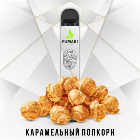 FUMARI ZERO (800 затяжек) Карамельный Попкорн (Без никотина)
