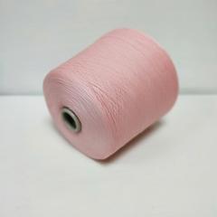 Iafil, Whirl, Хлопок 100%, Нежно-розовый, мерсеризованный газоопальный, 3/100, 3330 м в 100 г