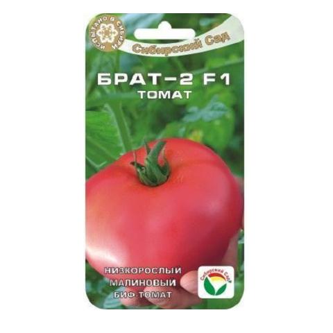 Брат-2 F1 15шт томат (Сиб Сад)