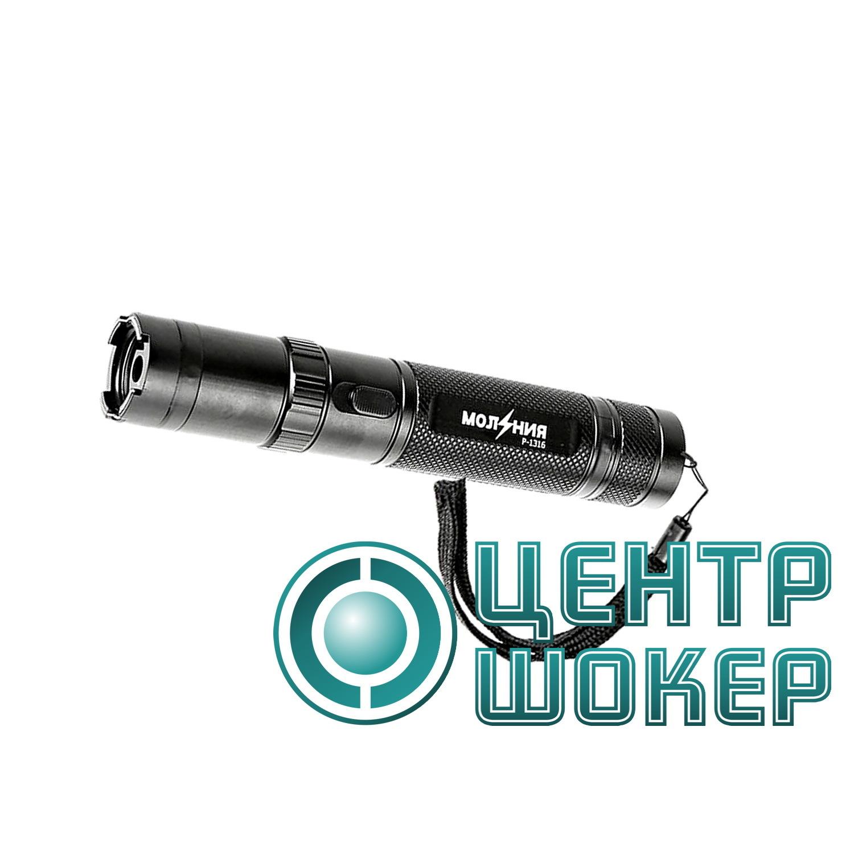 электрошокер x-men HY-910a