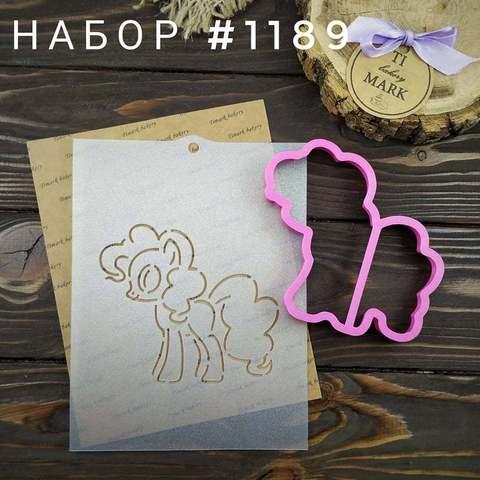 Набор №1189 - Пинки Пай (My Little Pony)