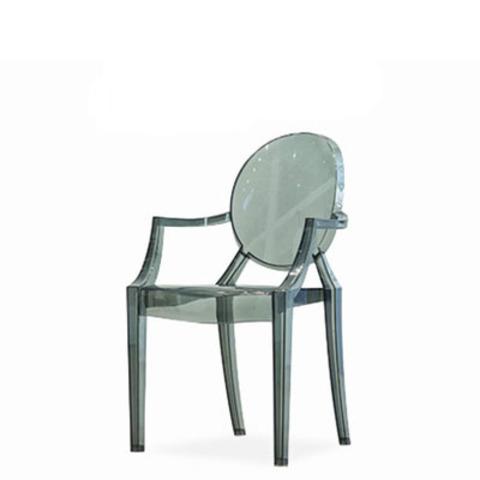 Стул-кресло Louis by Kartell (прозрачный/дымчатый)
