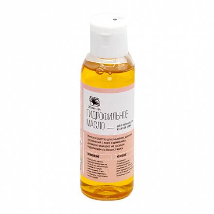 Масло гидрофильное для нормальной и сухой кожи Живица, 100 мл