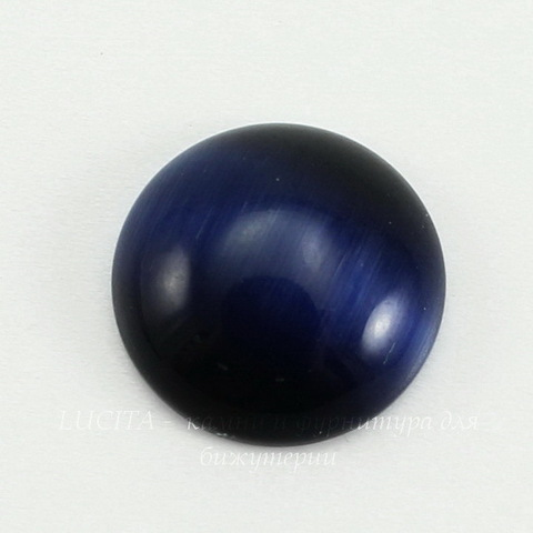 Кабошон круглый Кошачий глаз синий, 10 мм ()
