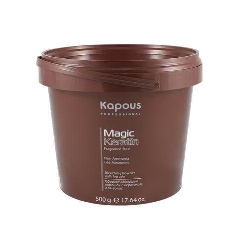 Обесцвечивающий порошок с Кератином для волос Kapous 500 гр