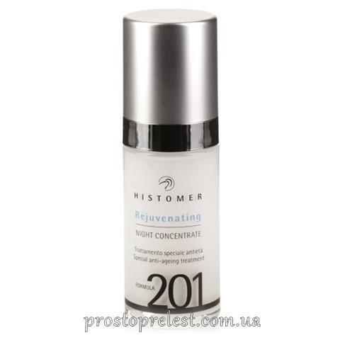 Histomer Formula 201 Rejuvenating Night Concentrate - Сироватка нічна омолоджуюча