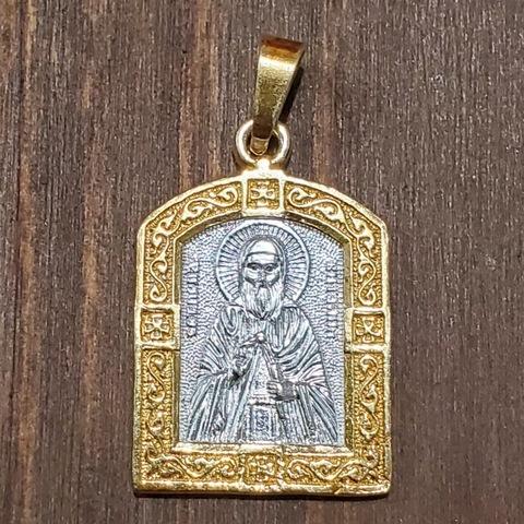Нательная именная икона святой Виталий с позолотой кулон медальон с молитвой