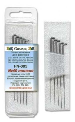 FN-005 Иглы для валяния (фелтинга) запасные №40