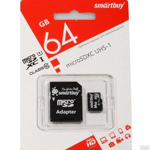 Карта памяти MicroSD  64GB  Smart Buy Сlass 10 UHS-I  + SD адаптер