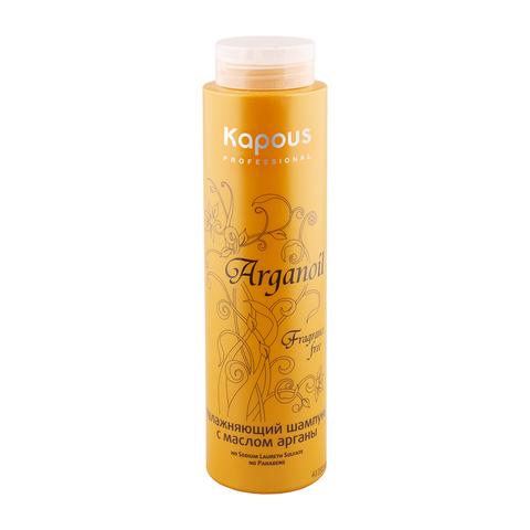 Увлажняющий шампунь с маслом Арганы Arganoil Kapous Professional 300 мл